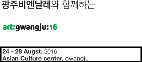 GWANGJU ART FAIR 2016